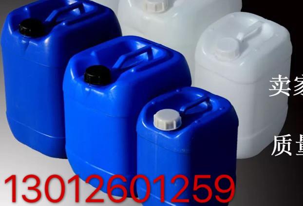 济宁其他25升塑料桶批发厂家直销