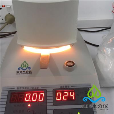 PET聚酯薄膜水分测定仪(测试塑料含水率)