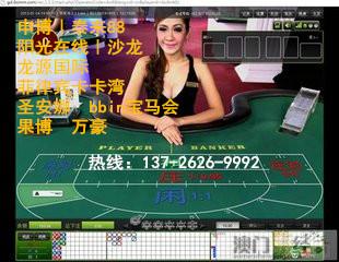 泰来88 私 网13726269992