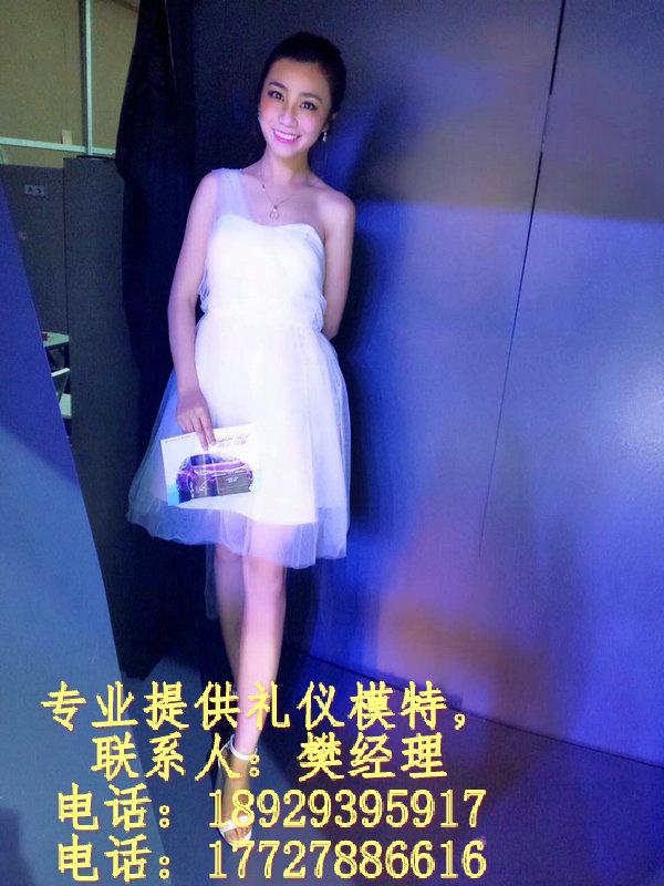 广州广州主持人团队广州大学生兼职团队,广州礼仪模特公司,广州兼职
