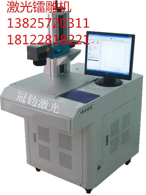 东莞凤岗移动电源光纤激光打标机,硅胶制品激光镭射雕刻机