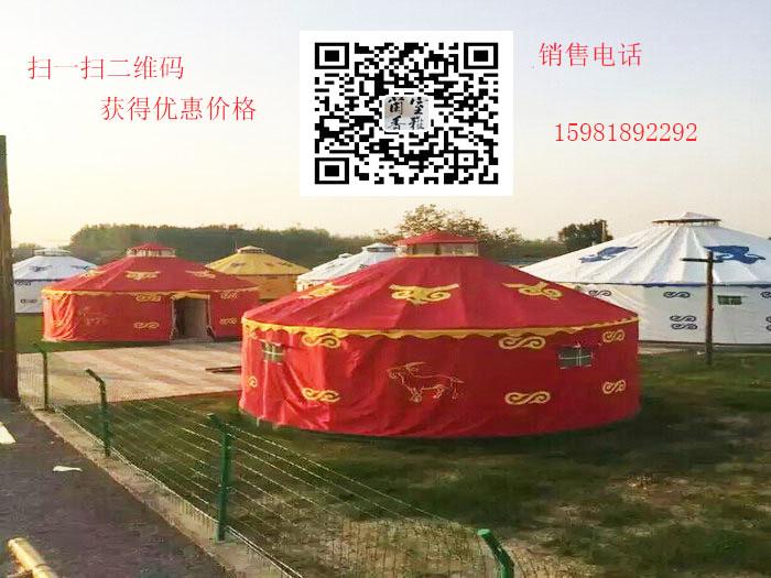 蒙古包一套多少钱zizizi