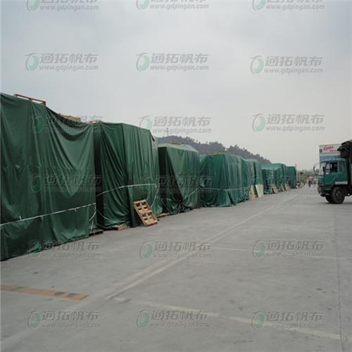 广东帆布帆布厂-供应大型防水盖货帆布-三防布