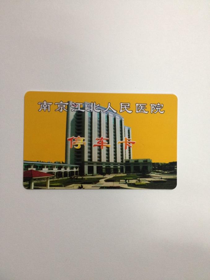 厂家直销IC卡ID卡会员卡储值卡滴胶卡原装现货量大从优