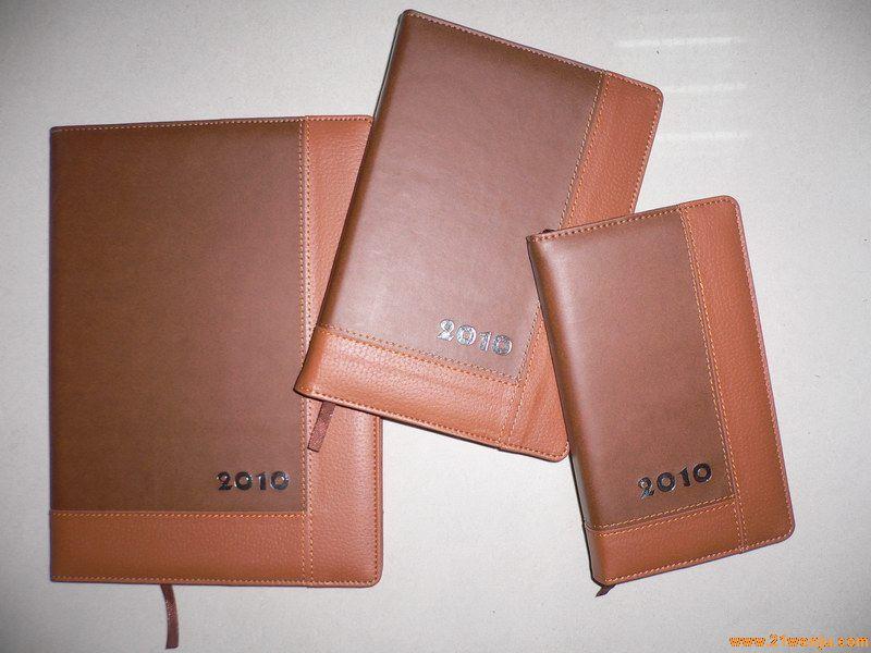 高档笔记本,批发笔记本,印刷笔记本,广州笔记本