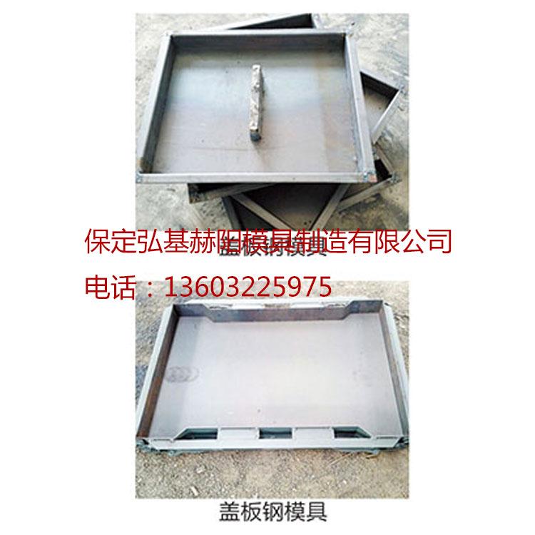 路牙石鋼模具加工訂制