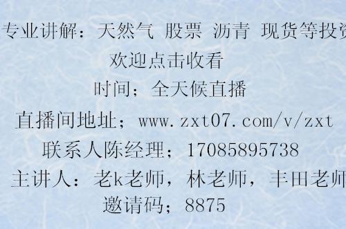 如何培养良好的做单风格。--徐州沥青投资