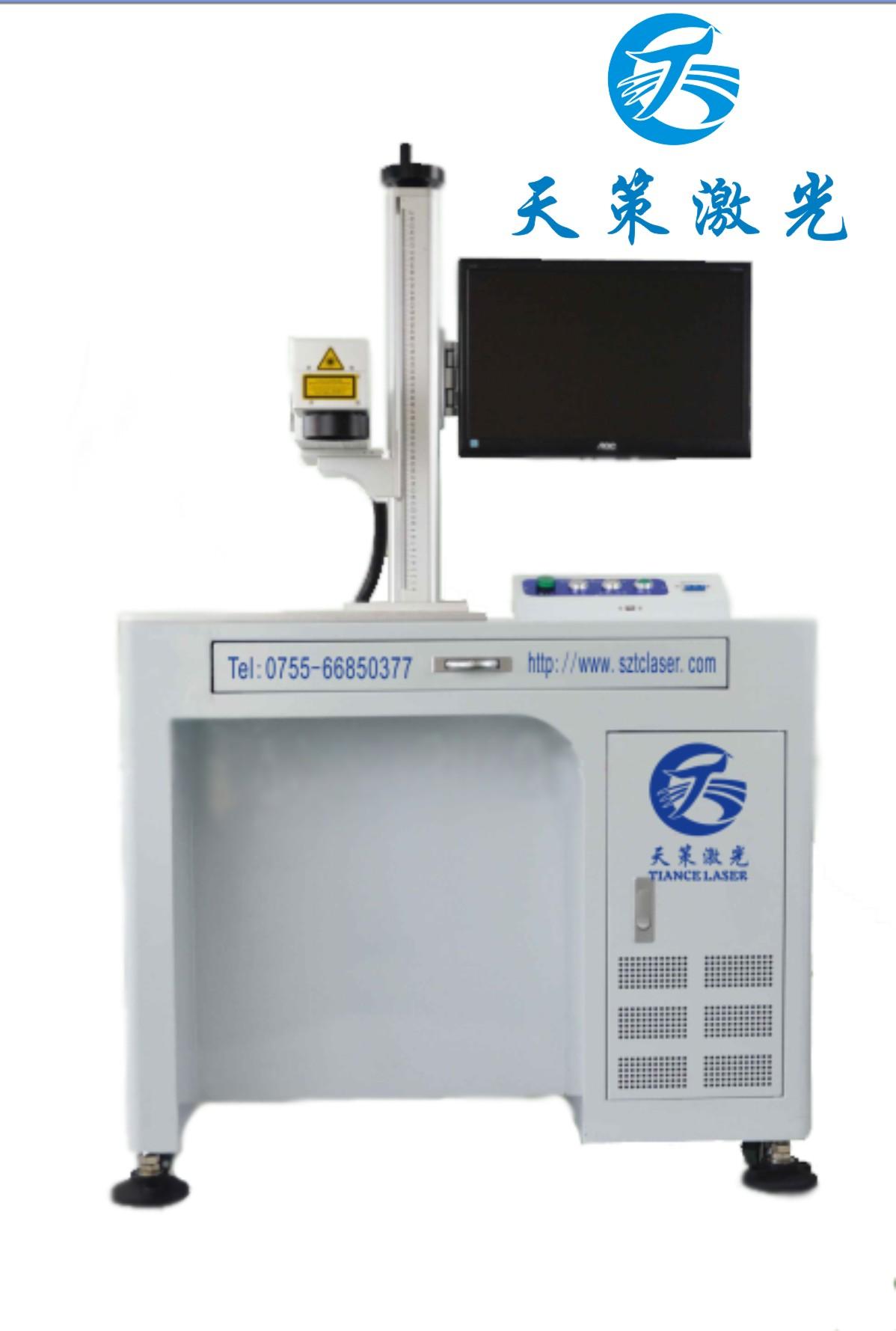 中山江门古镇灯博会LED灯具灯座驱动器激光打标机