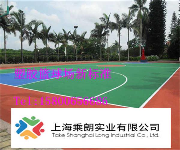 瑞安标准塑胶篮球场场地维护