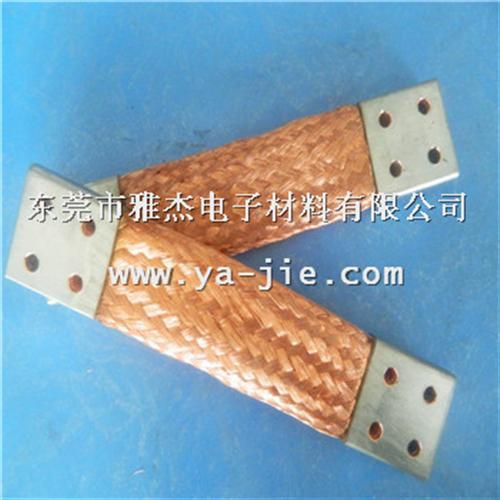 铜编织线软连接、雅杰电子、佛山铜编织线软连接