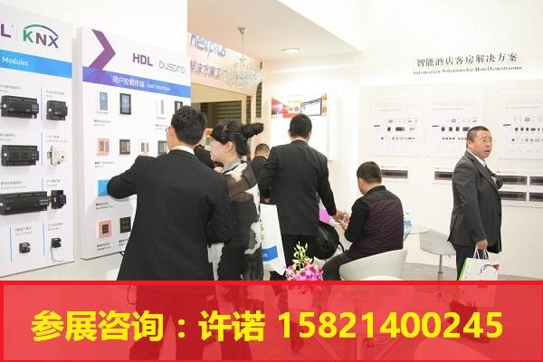 2017上海国际装饰照明展览会