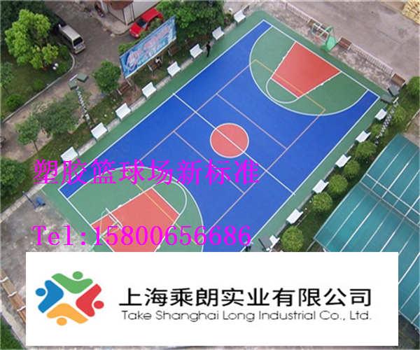 泰顺塑胶篮球场标准尺寸