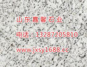 石雕行业再添利器 花岗石浮雕强化刀具问世