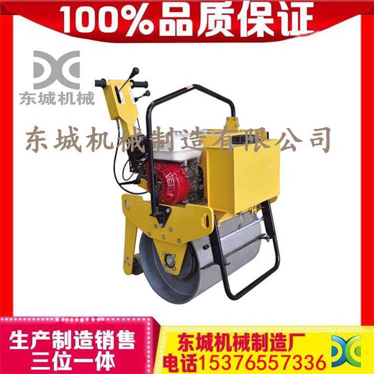 轻型单轮手扶压路机 静液压式压实机