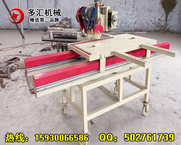 山东滕州瓷砖切割机,多功能瓷砖切割机价格