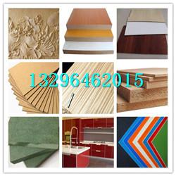 衣柜用实木颗粒板厂家