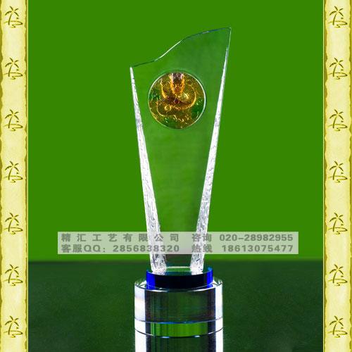 广州企业年会水晶奖杯 品牌战略奖杯奖牌定做
