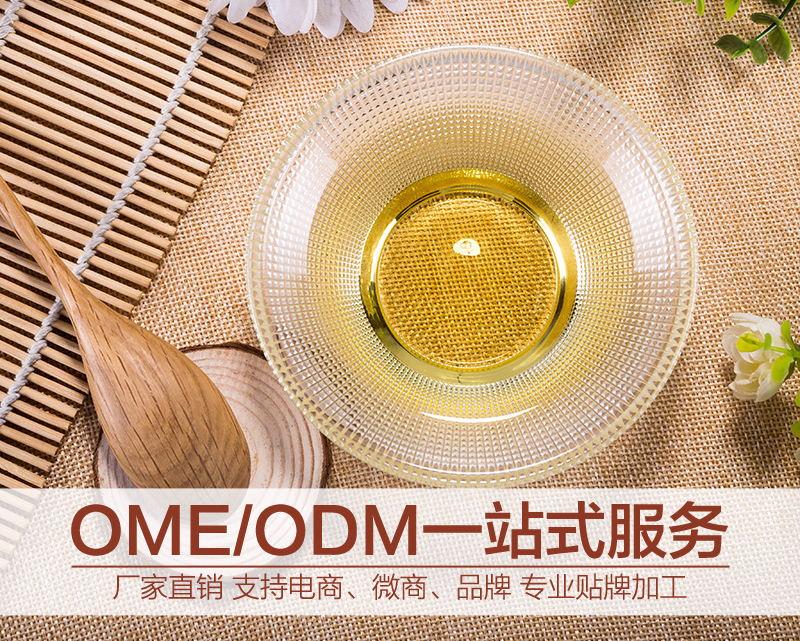 化妆水加工 护肤品OEM|护肤品ODM|护肤品加工|护肤品代加工|化妆品加工厂