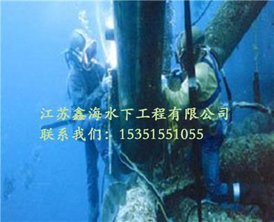 陆川县水下录像公司水下录像