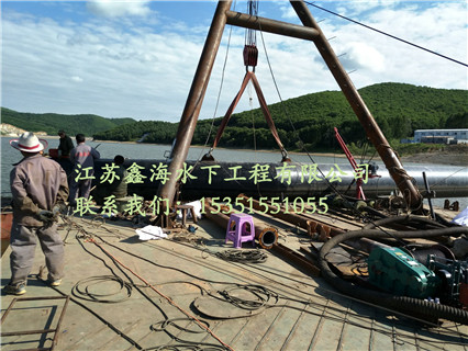 临漳县水下作业公司水下检测