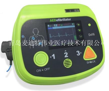 青岛麦迪特便携式自动体外除颤监护仪