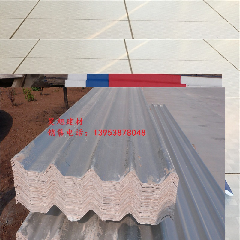 昊旭环保建材 厂家直销钢结构专用场频 玻镁复合板 菱镁瓦