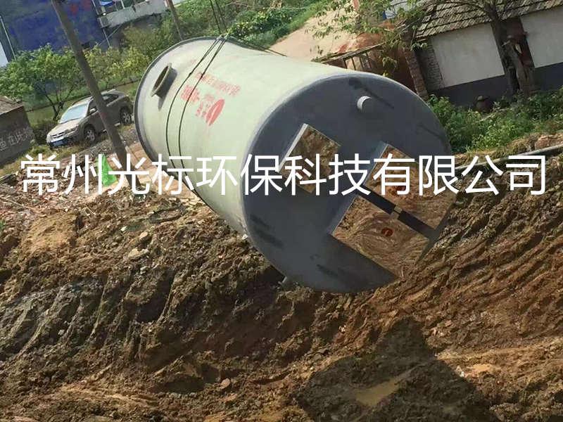 始末:广西全自动污水泵站型号规格