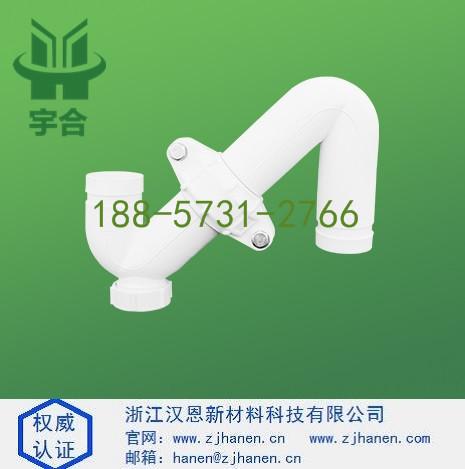 宇合hdpe沟槽式静音排水管  存水弯(带检)