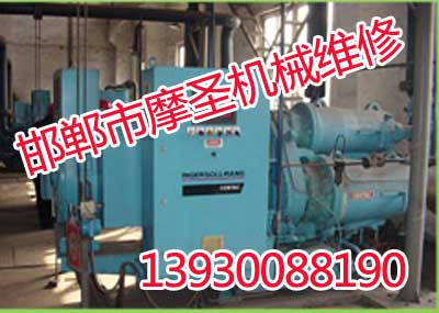 邯郸机械零件维修厂,邯郸摩圣机械维修公司