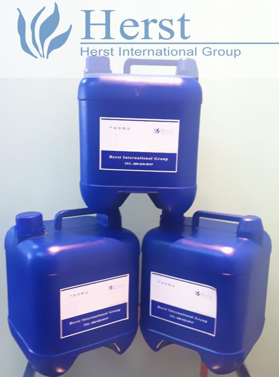 防水防油污整理剂 防虫加工剂 丝素蛋白整理剂