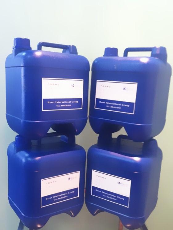 防紫外线整理剂 抑菌防臭整理剂 防螨虫药水