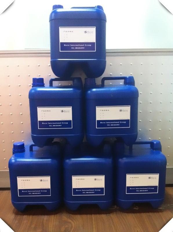 自发热加工剂 清凉加工剂 仙人掌绿茶加工剂