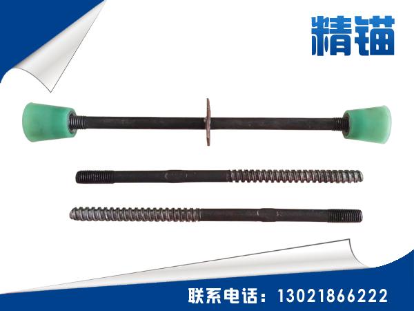 三段式止水对拉螺栓_三段式止水对拉螺栓价格_三段式止水对拉螺栓批发