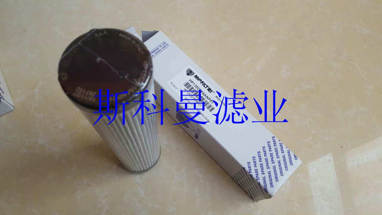 1544449沃尔沃发电机组空气滤芯型号规格齐全