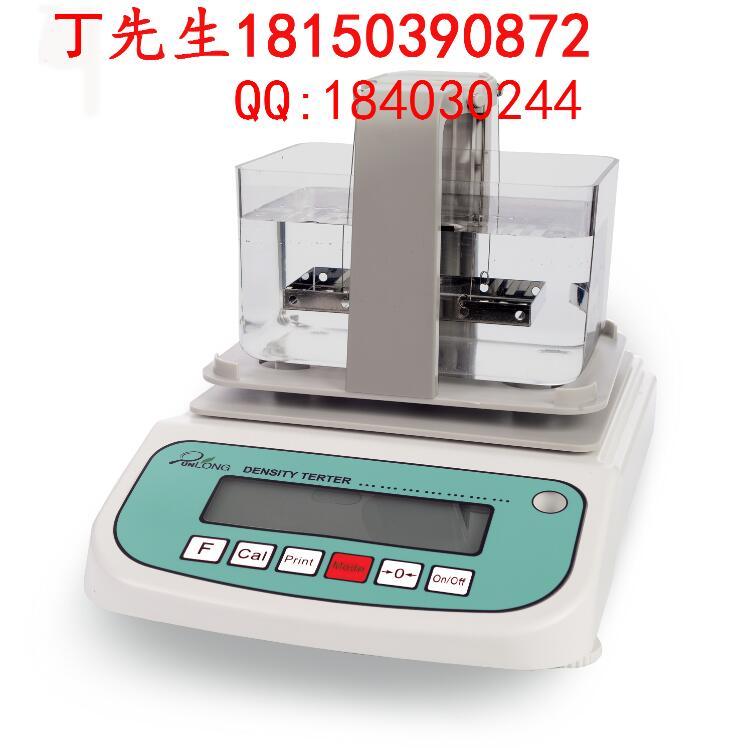 锡纯度测试仪/锡纯度测定仪