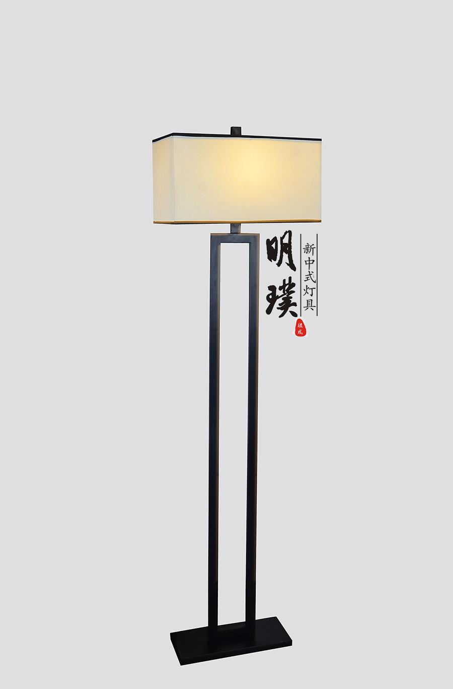 新中式 明璞全铜新中式 新中式卧室落地灯批发厂家