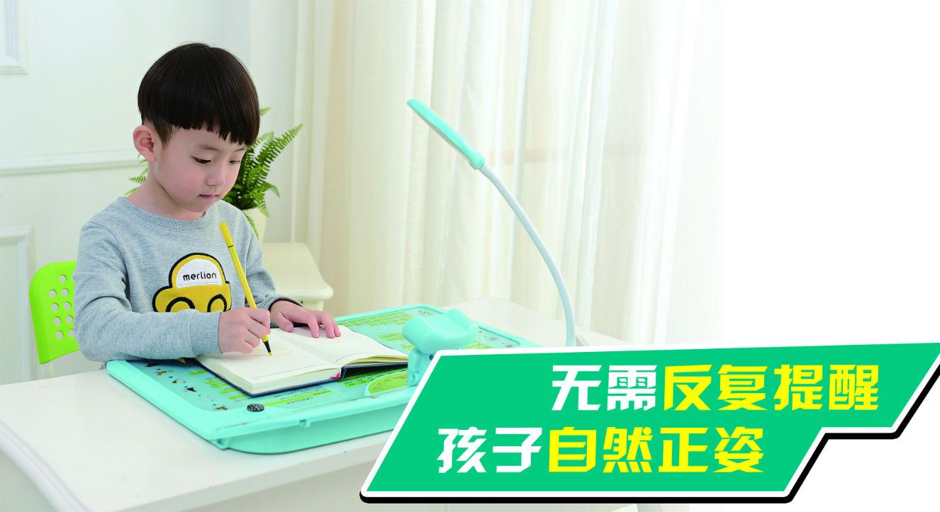魔迪尔超能学习板连锁品牌助你奔向金色未来