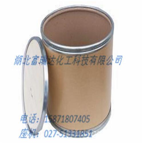 莫西羧酸原料大量供应 低价清仓