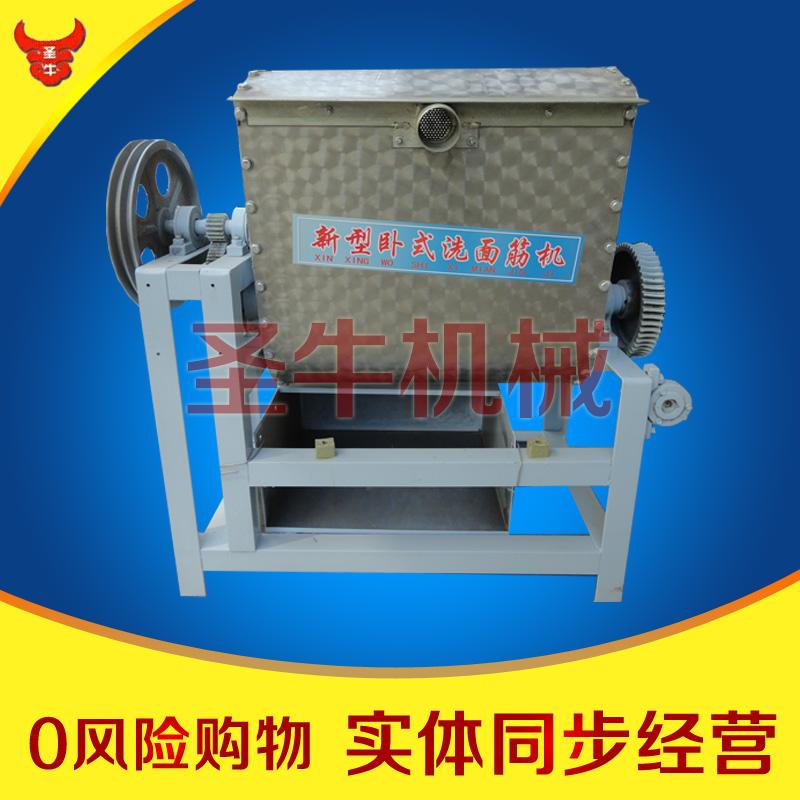 大型洗面筋机支持定制,高产量洗面筋机供应