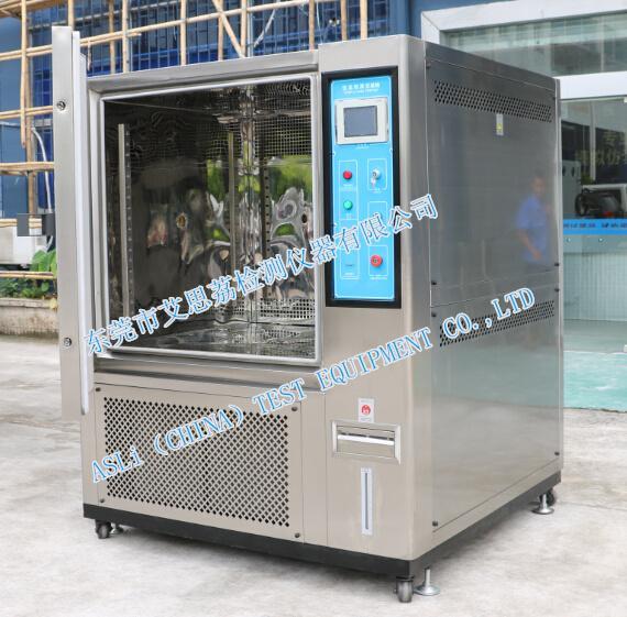阳光辐射防护试验箱》阳光辐射防护试验箱厂家