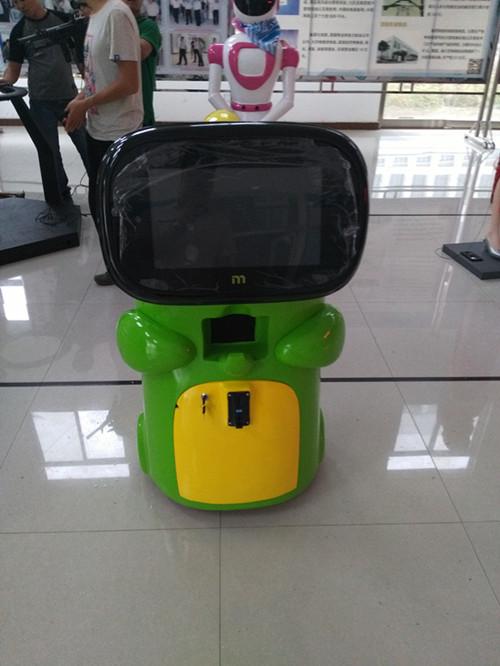卡应儿童智能VR娱乐设备
