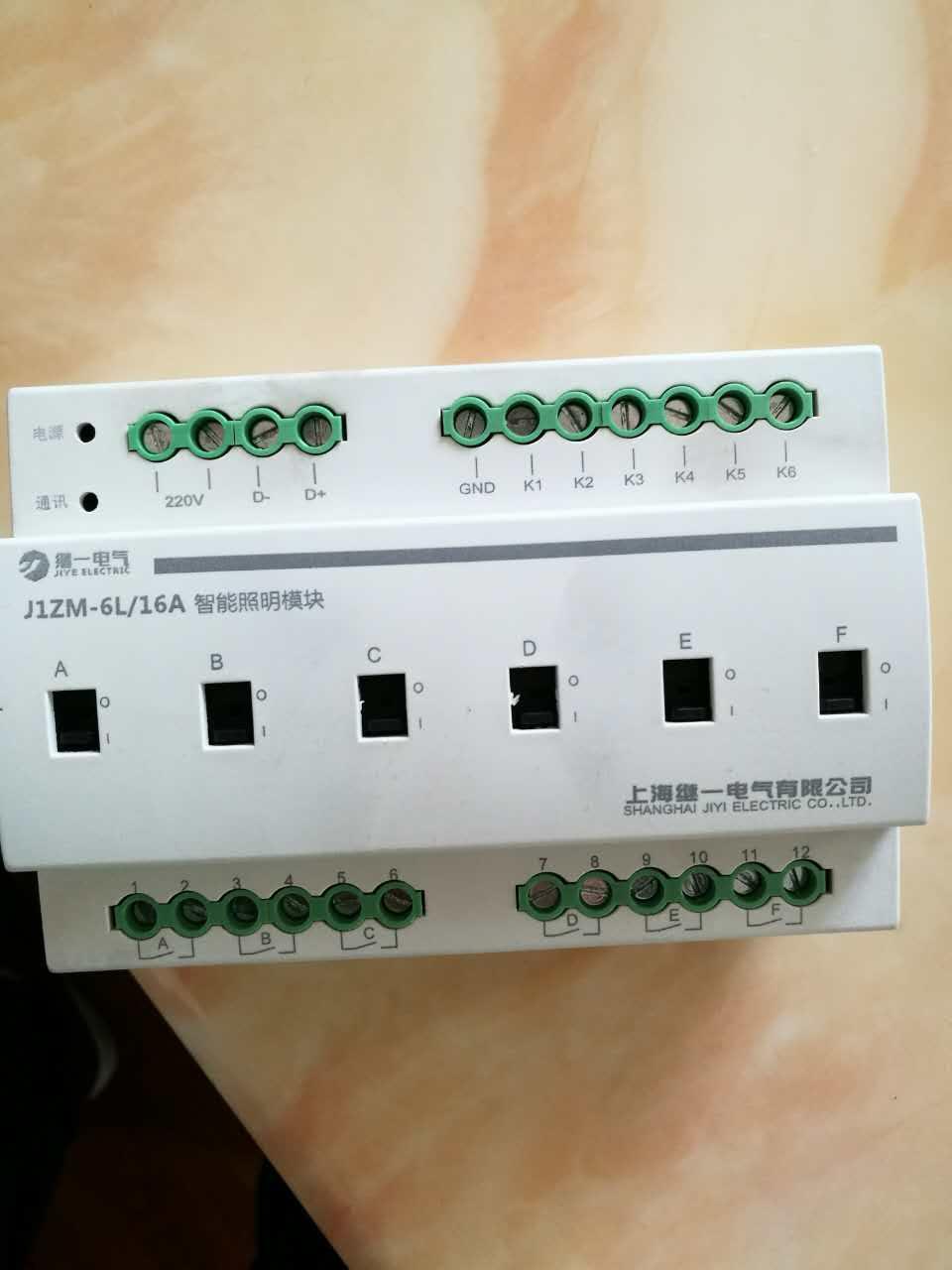 上海继一4路.4.16A智能照明模块