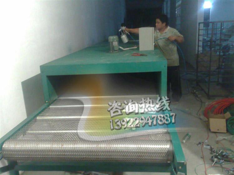 华裕厂家直销五金网带拉 高温隧道烤炉喷油拉 网带烘干流水线 欢迎定做