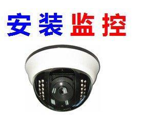 惠州地区监控安防安装电脑网络维护维修