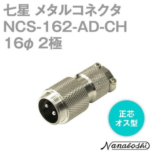 日东四分管接头尺寸日本三和SANWA模具接插件SCK-3001-P日东气动扳手