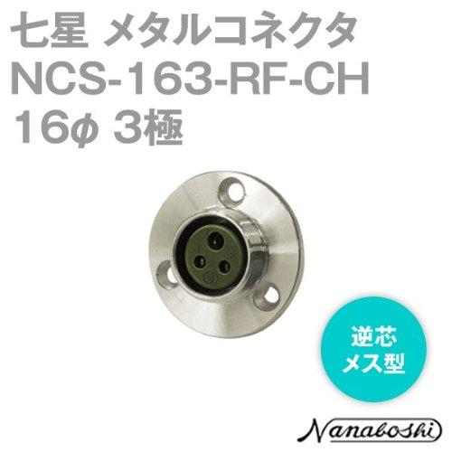 日东4分管接头尺寸日本三和SANWA航空接插件SCK-3004-R日东风炮接头