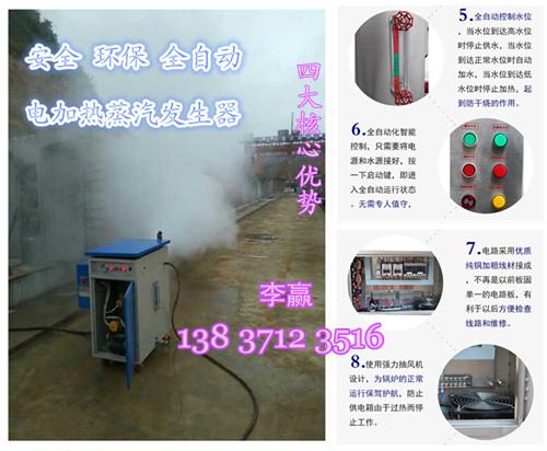 大连小型蒸汽发生器低价批发