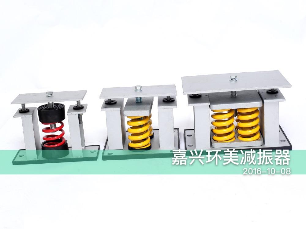 环美ZTF阻尼弹簧减振器发电机减震隔振片