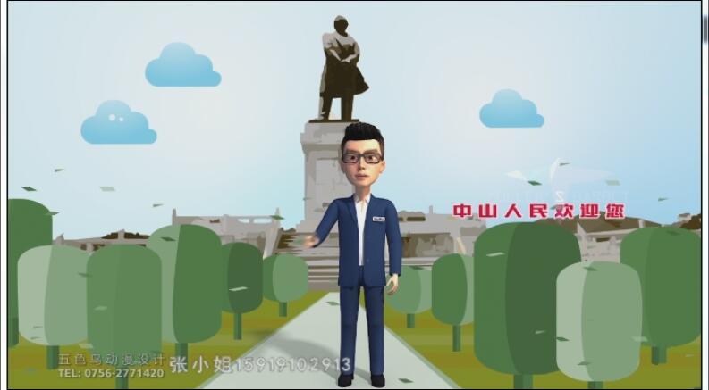 中山二维动画制作公司_卡通动画制作_mg动画设计制作价格报价公司网站