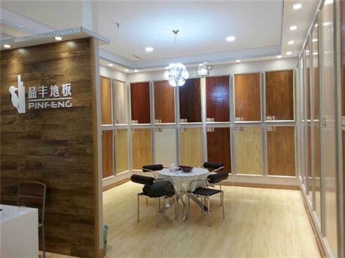 实木地板和复合地板的区别、实木地板、品丰地板(图)